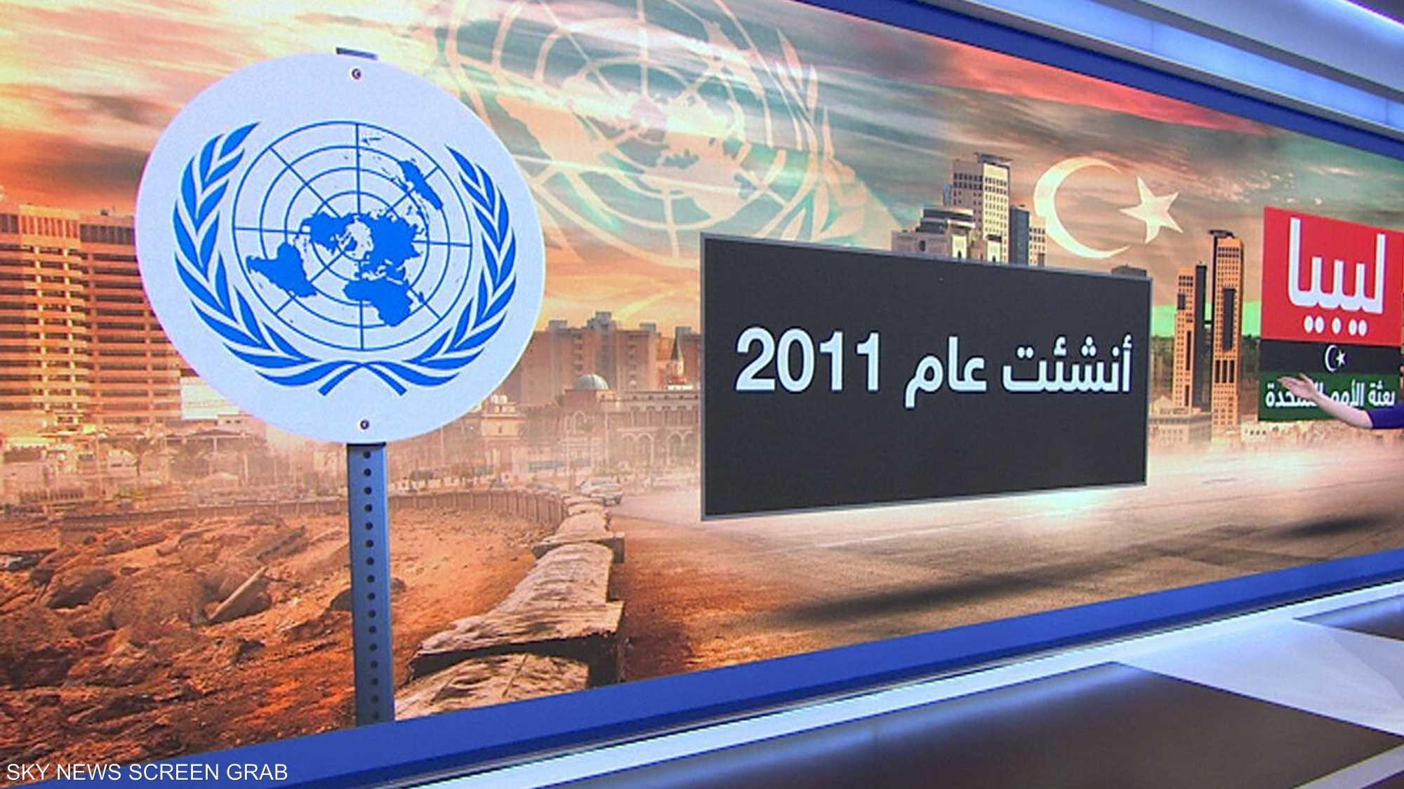 أزمة ليبيا.. مبعوثون دوليون ومهام لم تكتمل