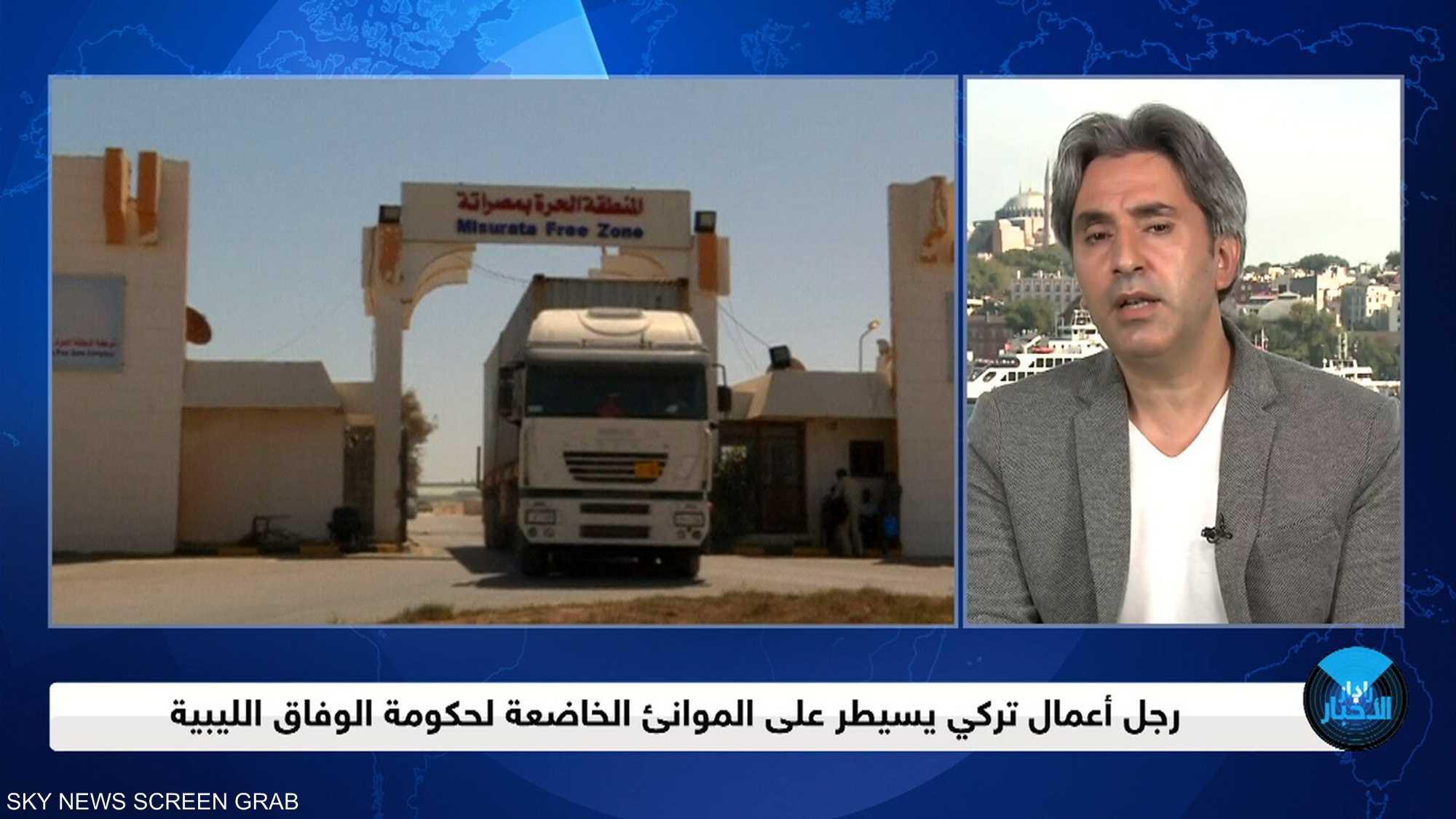 """""""أفريكا إنتلجنس"""" يكشف سعي تركيا للسيطرة على اقتصاد ليبيا"""