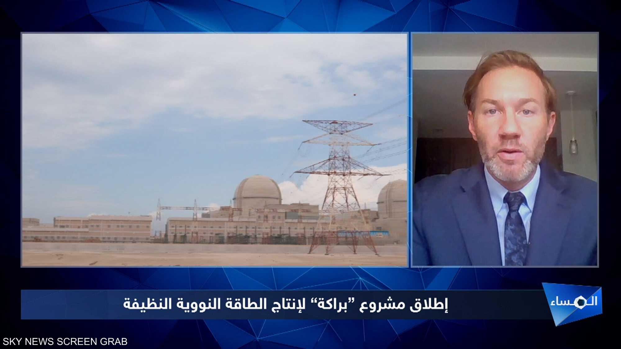 الإمارات تعلن نجاح تشغيل أول مفاعل نووي سلمي عربي