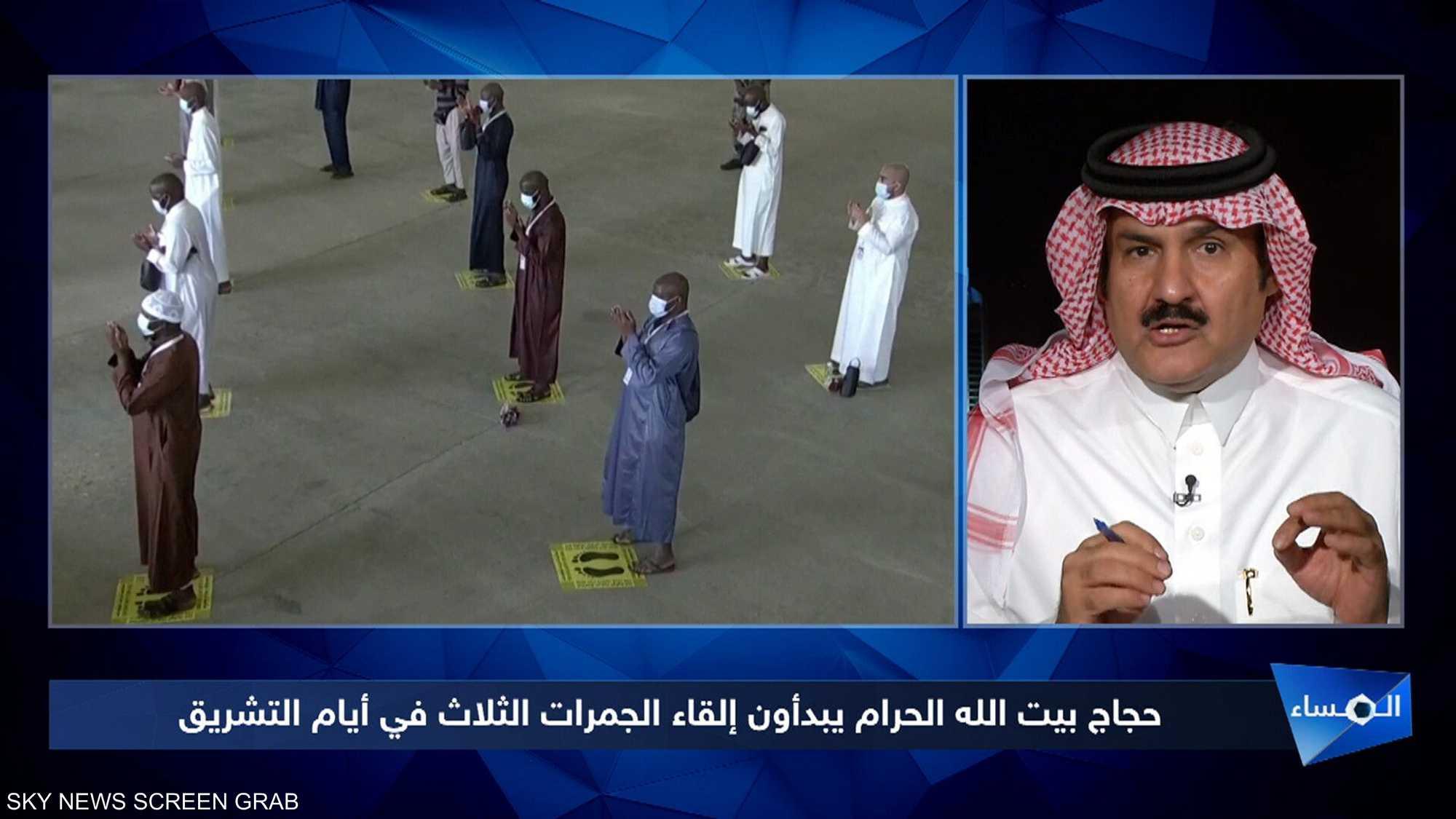 وزارة الصحة السعودية: الحالة الصحية للحجاج مطمئنة