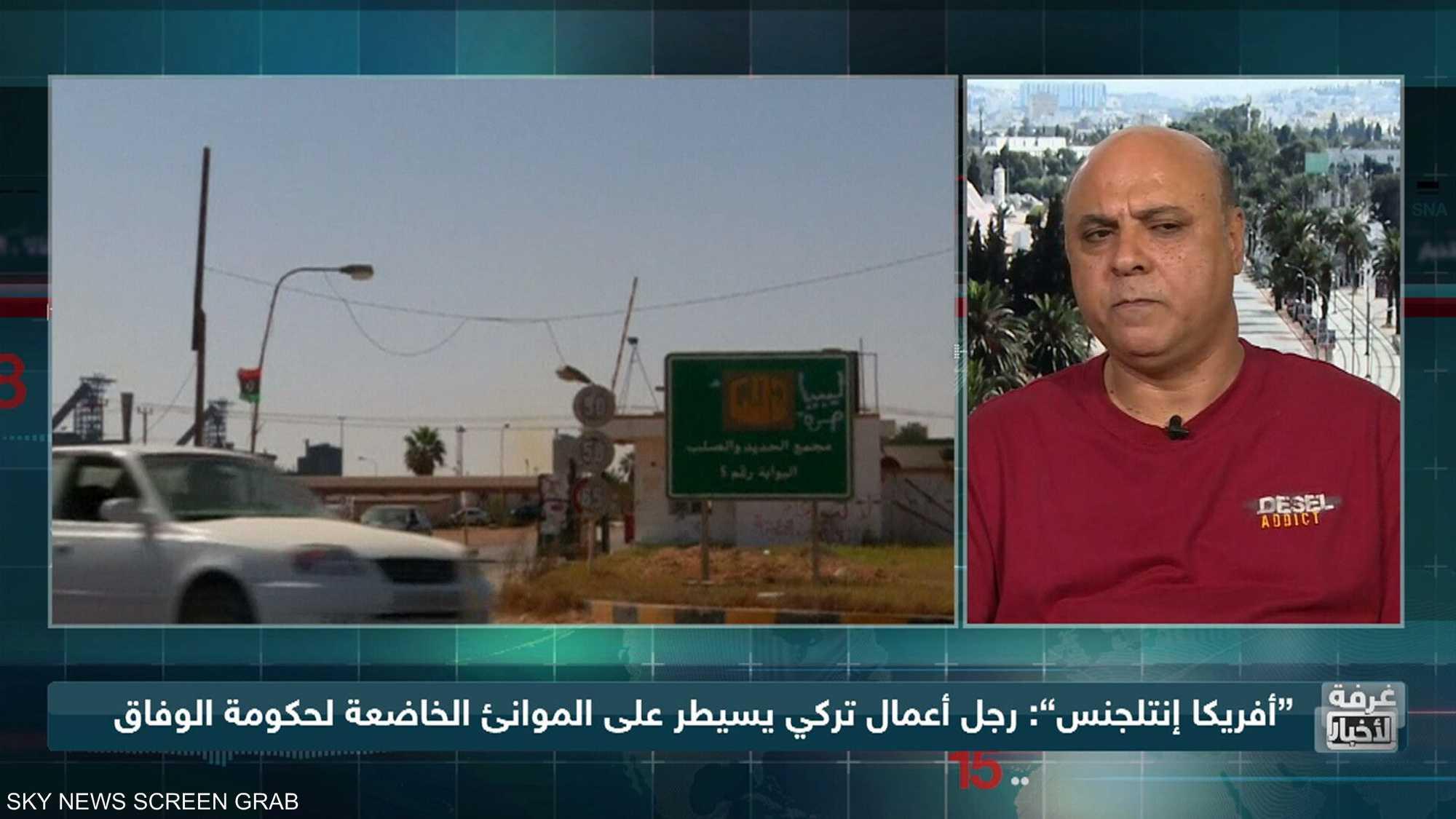 تركيا والاقتصاد الليبي.. استثمار في الفوضى