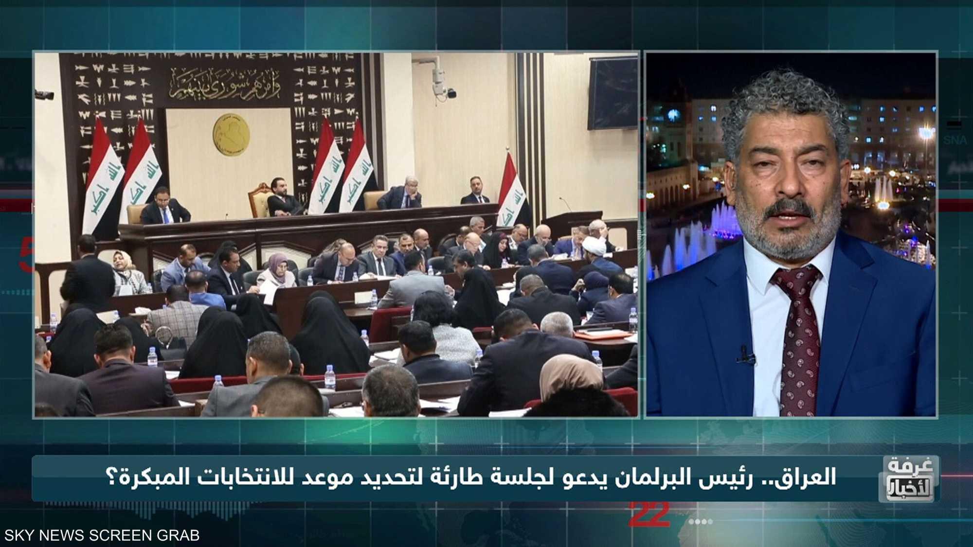 العراق.. انتخابات مبكرة أم حلول متأخرة؟