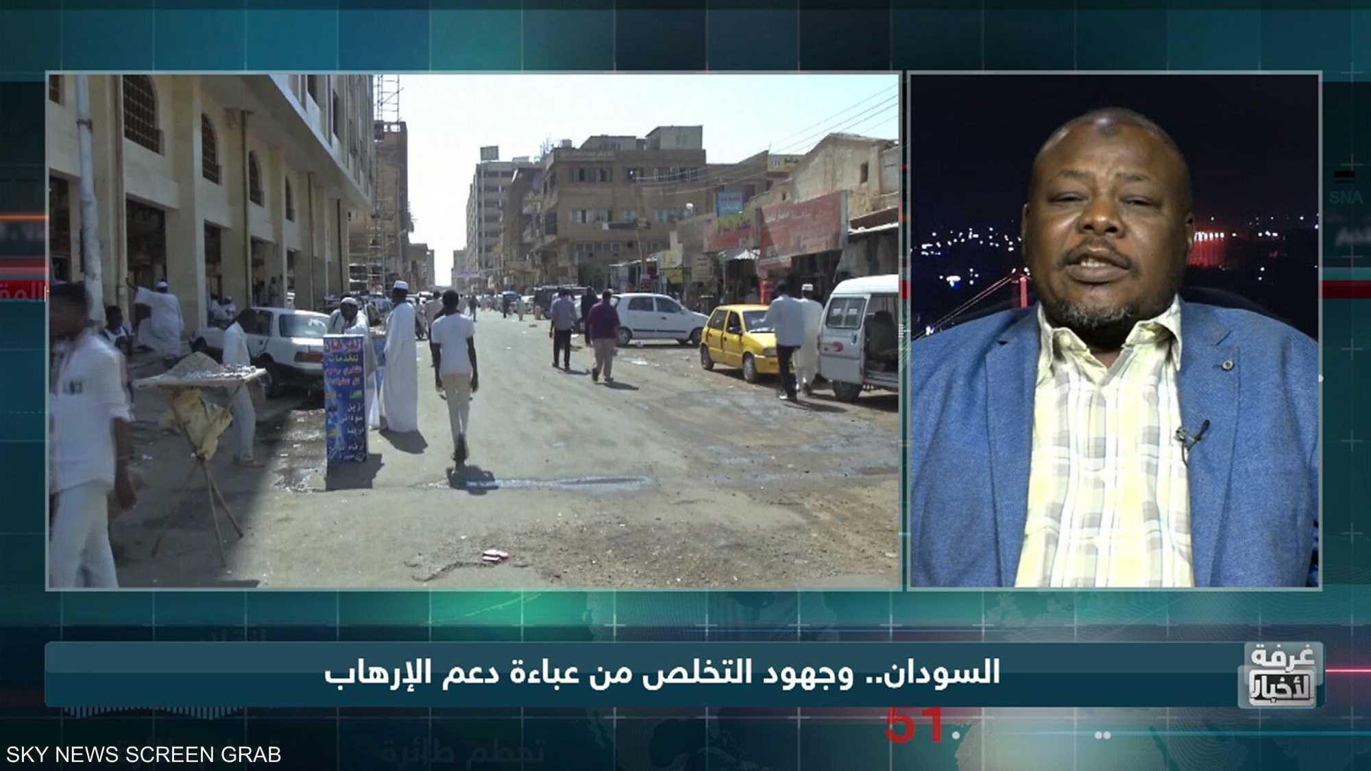 السودان.. وجهود التخلص من عباءة دعم الإرهاب