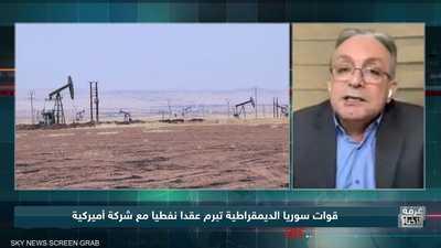 """الشمال السوري.. واشنطن والأكراد وجدلية """"الاعتراف"""""""