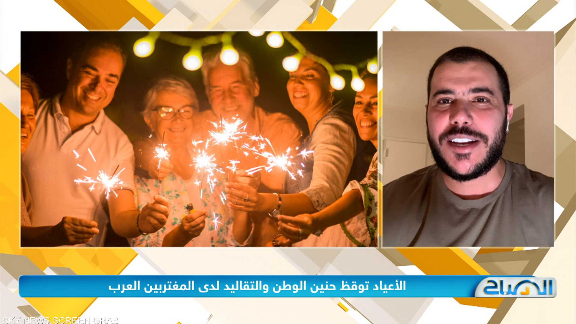 الأعياد توقظ حنين الوطن والتقاليد لدى المغتربين العرب
