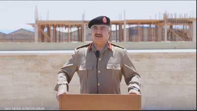 حفتر: الشعب الليبي سيلقن الغازي التركي درسا قاسيا