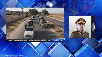 الجيش الليبي: صراعات بين أجنحة الميليشيات في طرابلس