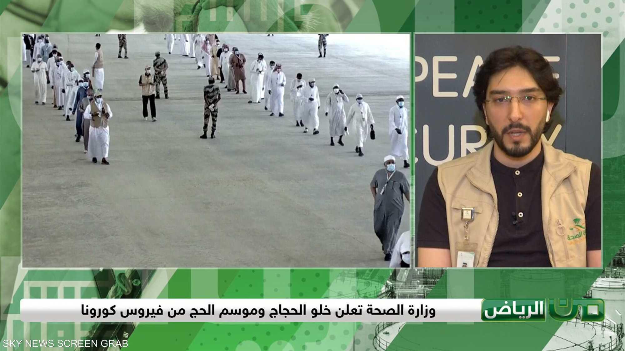 السعودية تكسب رهان تنظيم موسم حج خالٍ من كورونا