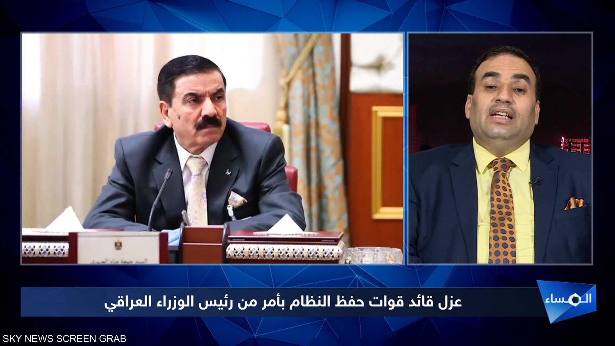 عزل قائد قوات حفظ النظام بأمر من رئيس الوزراء العراقي