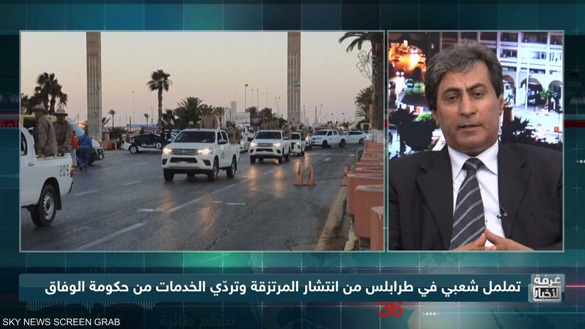 خلافات في صفوف الميليشيات والمرتزقة في طرابلس