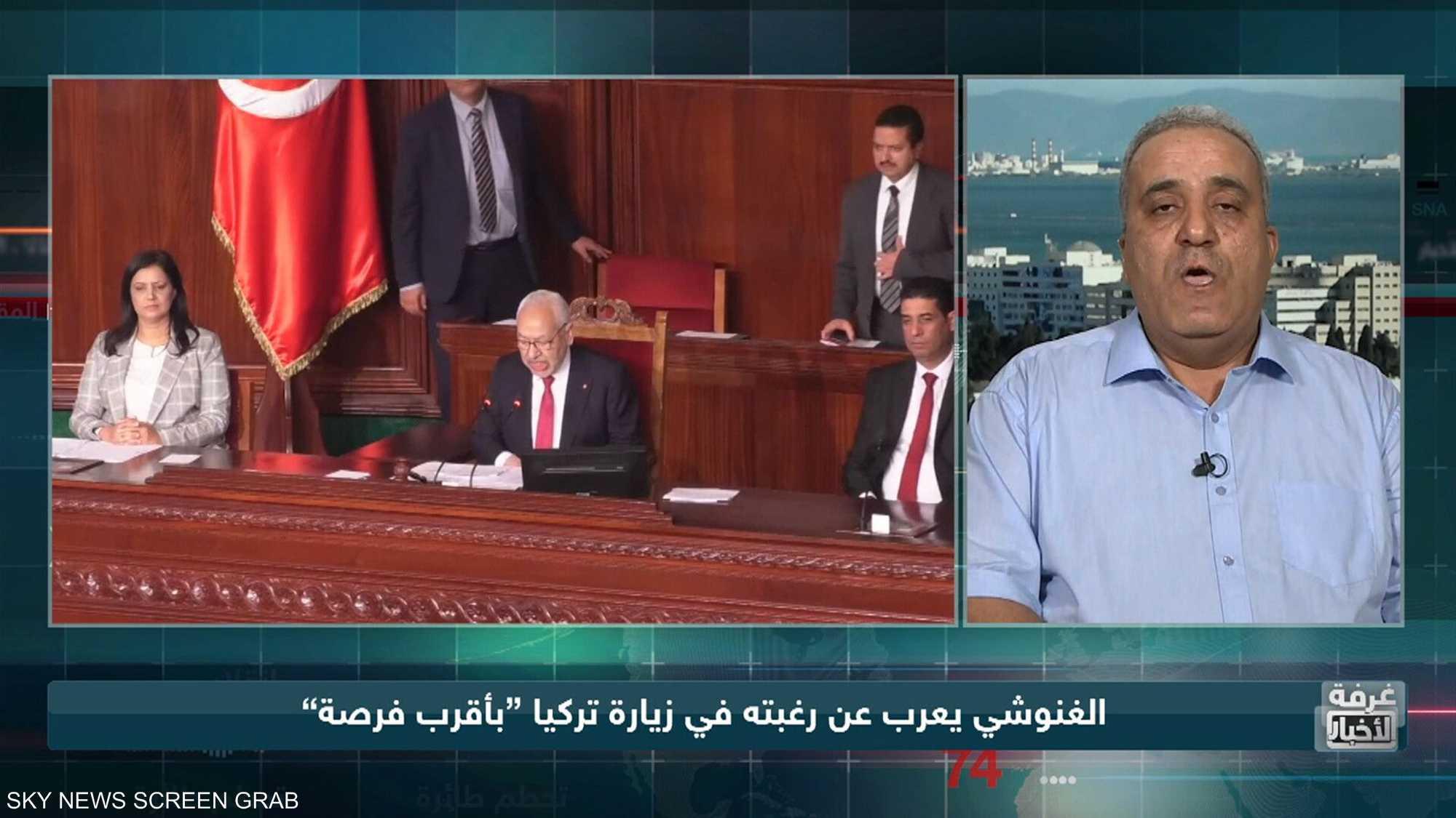 """الغنوشي يدعو إلى """"توطيد العلاقات"""" بين تونس وتركيا"""