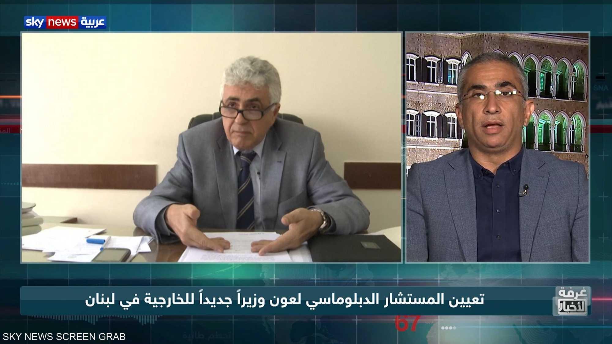 صفعة لحكومة لبنان.. استقالة وزير الخارجية احتجاجا على أدائها