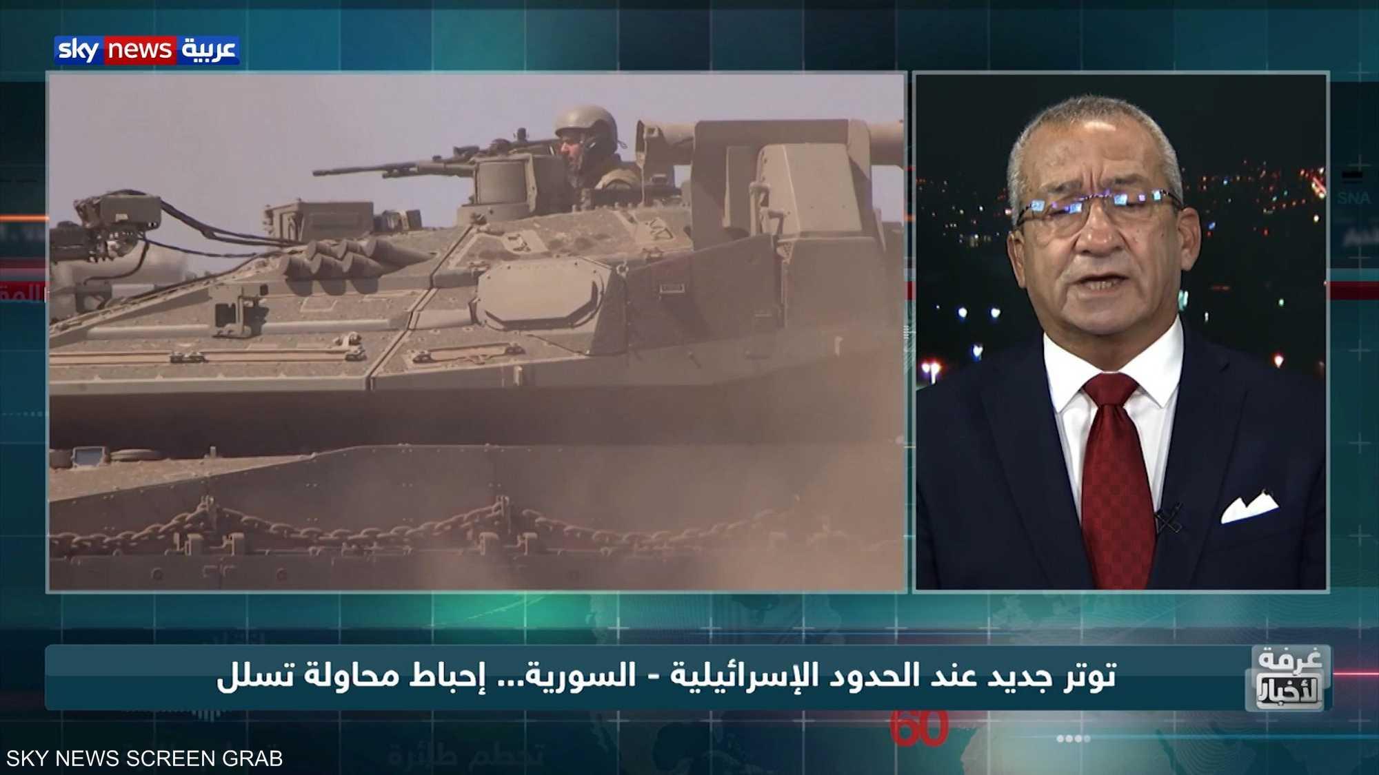 توتر جديد عند الحدود الإسرائيلية السورية.. إحباط محاولة تسلل