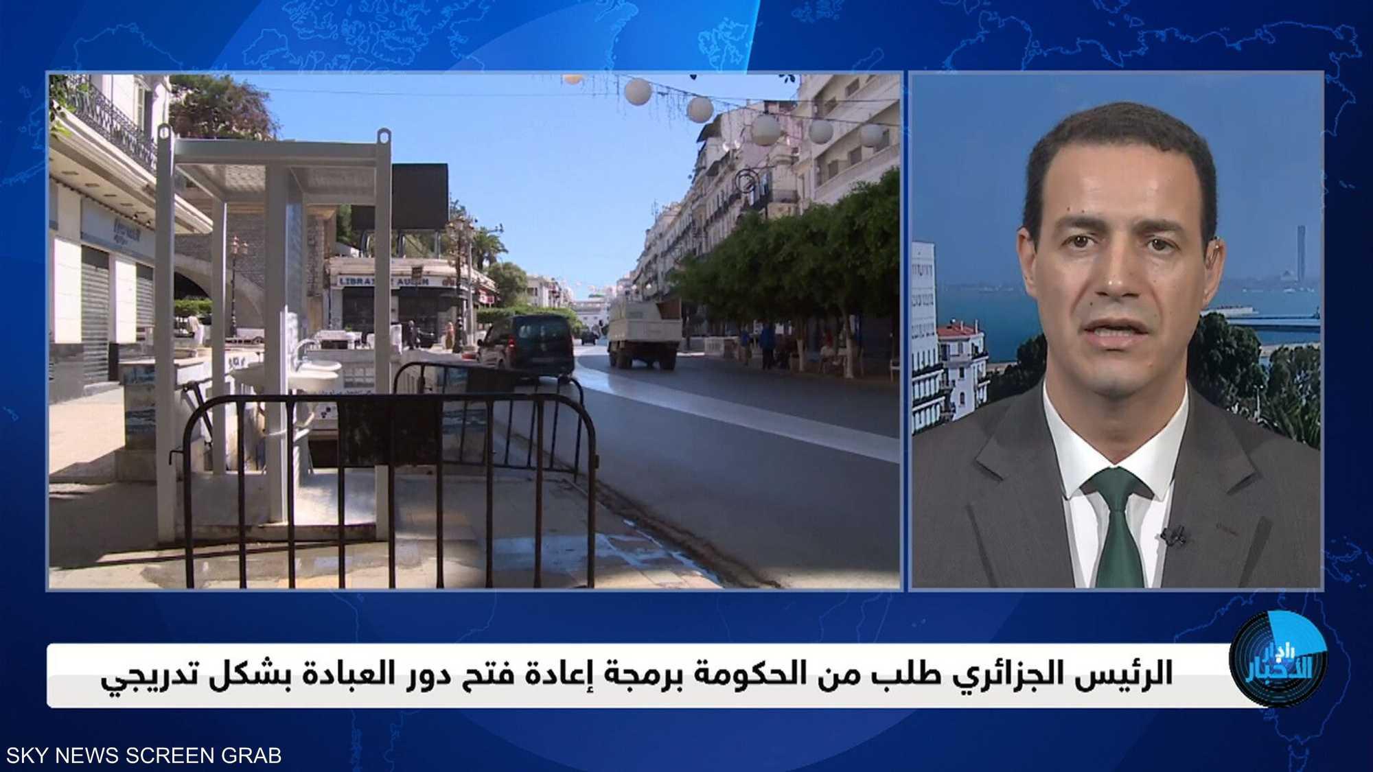 رئيس الوزراء الجزائري: إعادة فتح المساجد خلال أيام