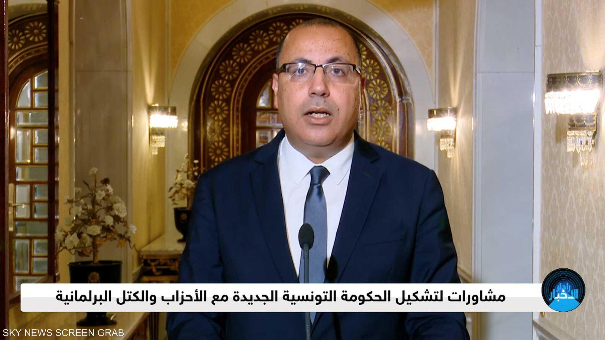 المشيشي: الحكومة المقبلة ستكون حكومة كل التونسيين