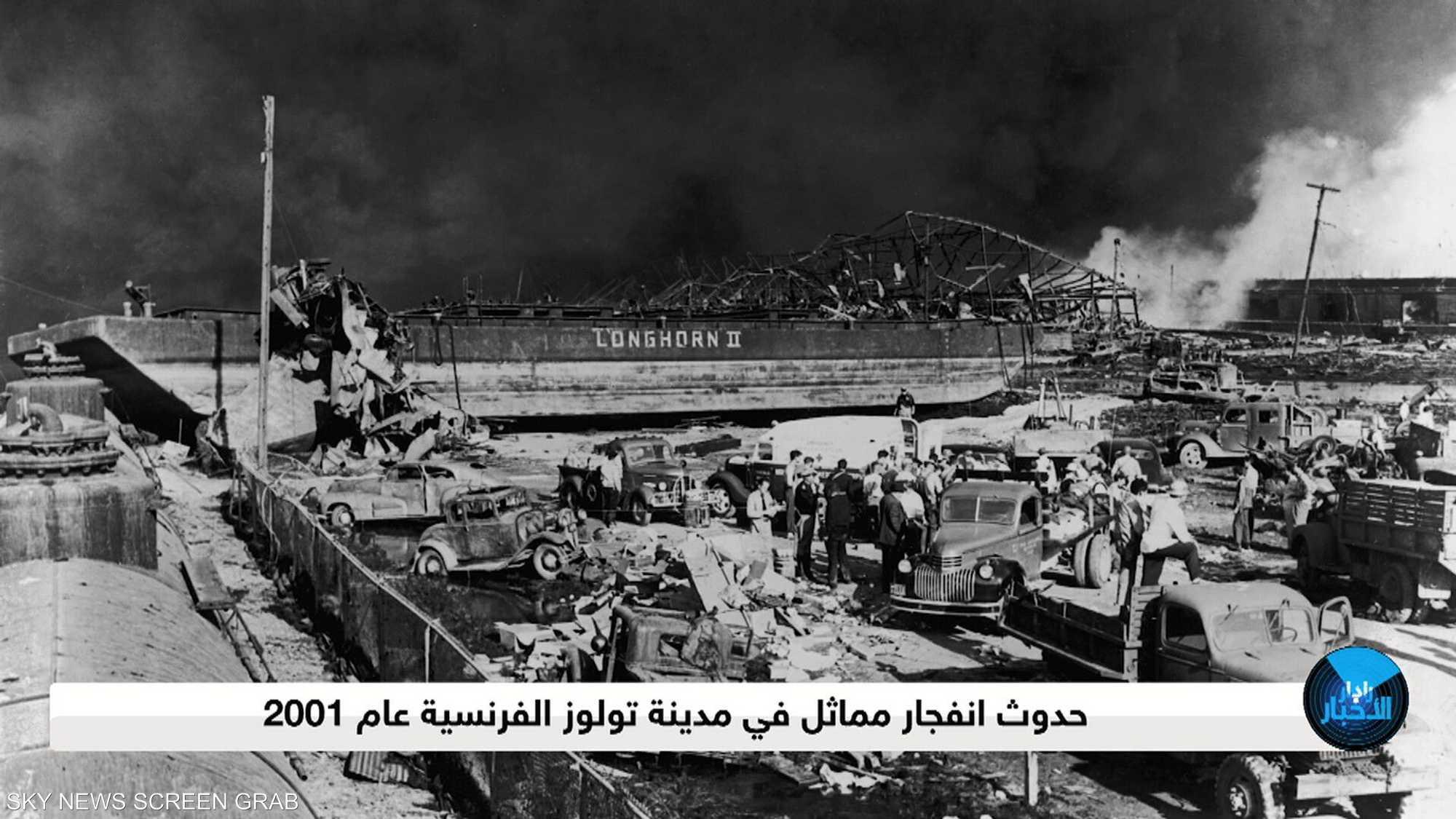 انفجارات مشابهة وقعت في مدن عدة في العالم على مرّ الزمن