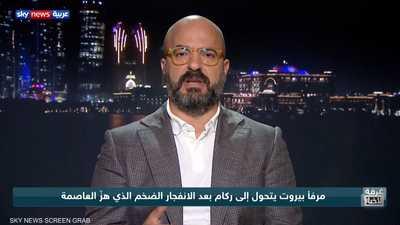 كارثة لبنان.. ارتدادات الانفجار ومخاوف الانهيار