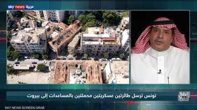 كارثة لبنان.. جهود المجتمع الدولي لمنع الانهيار
