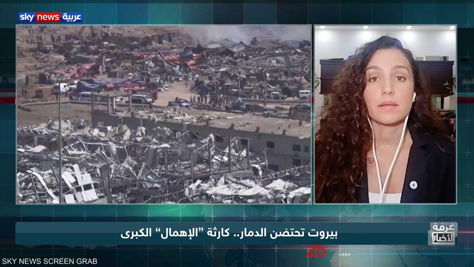 بيروت تحتضن الدمار.. كارثة {الإهمال} الكبرى