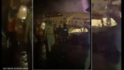 انشطار طائرة هندية لدى هبوطها يؤدي لمقتل 14 شخصا