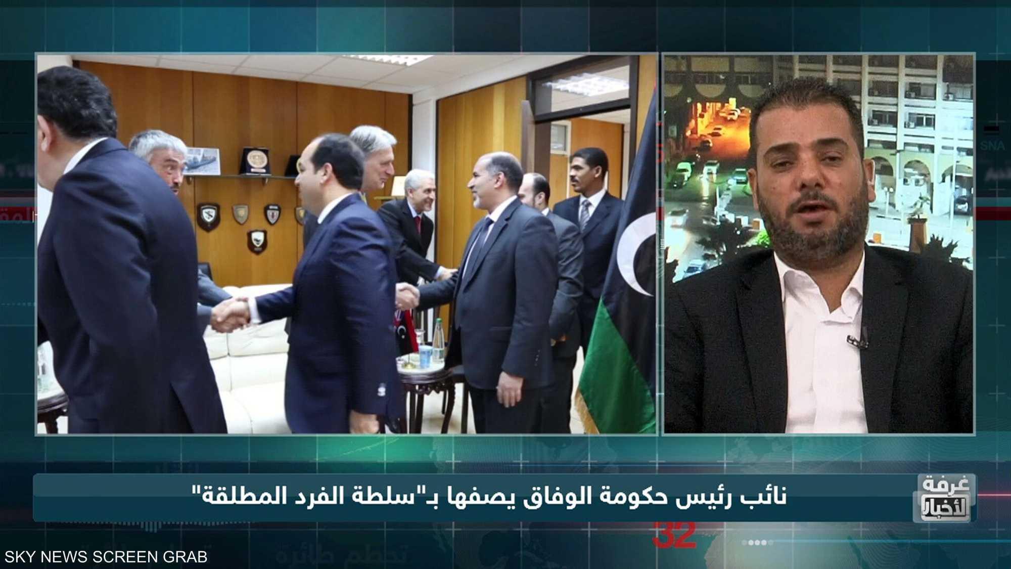 الانقسامات تعصف بحكومة الوفاق الليبية