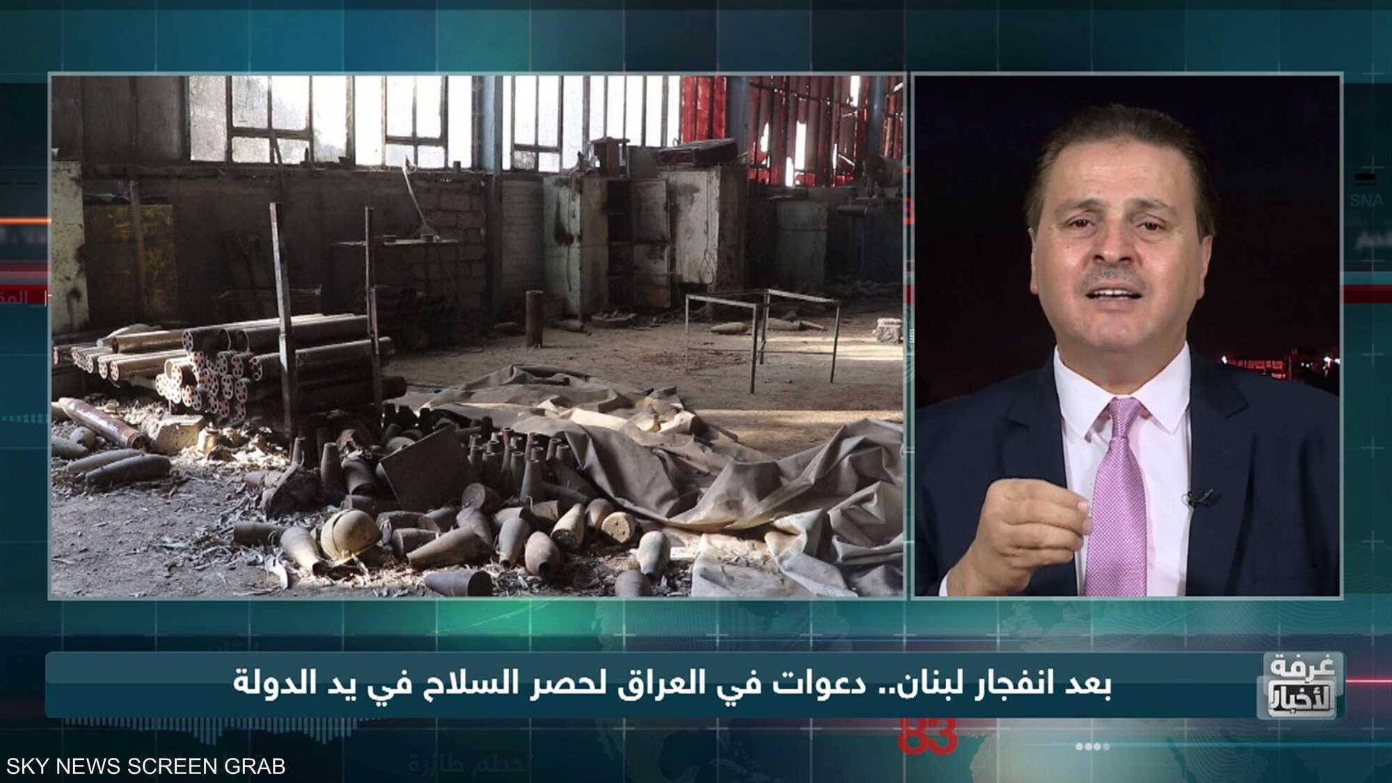 بعد انفجار لبنان.. مخاوف في العراق من مخازن الذخائر