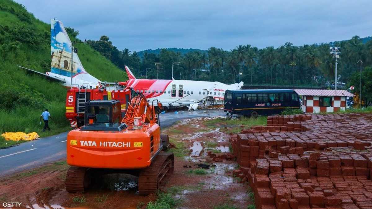 الطائرة المنكوبة كانت تقل 190 شخصا بين ركاب وأفراد طاقم