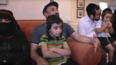 الإمارات تجمع شمل عائلة يمنية يهودية بعد فراق 15 عاما