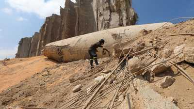خبراء يكشفون عمق الحفرة التي أحدثها انفجار مرفأ بيروت