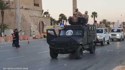 """""""القوة المشتركة"""" التابعة لحكومة الوفاق تحذر من التظاهر"""