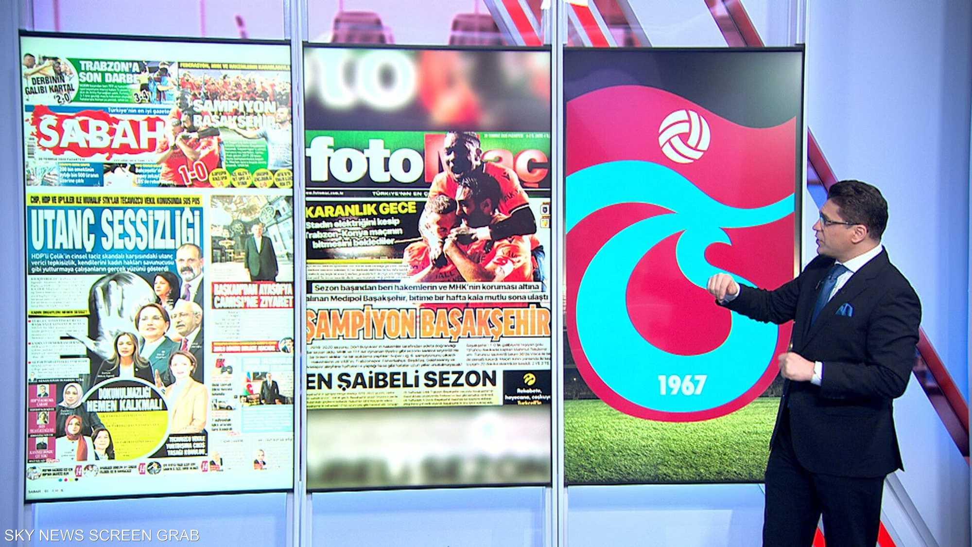 خلافات داخل عائلة أردوغان بسبب كرة القدم