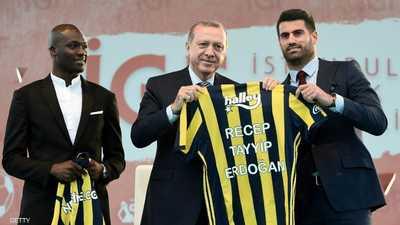 """السوبر التركي.. أنقرة ترتمي في أحضان الدوحة """"من أجل المال"""""""