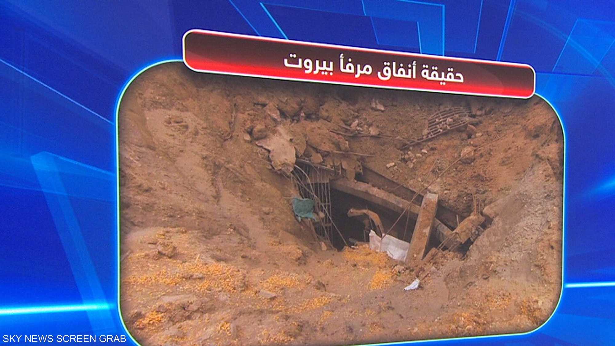 """جيش اللبناني يصدر بيانا بخصوص """"أنفاق مرفأ بيروت"""""""