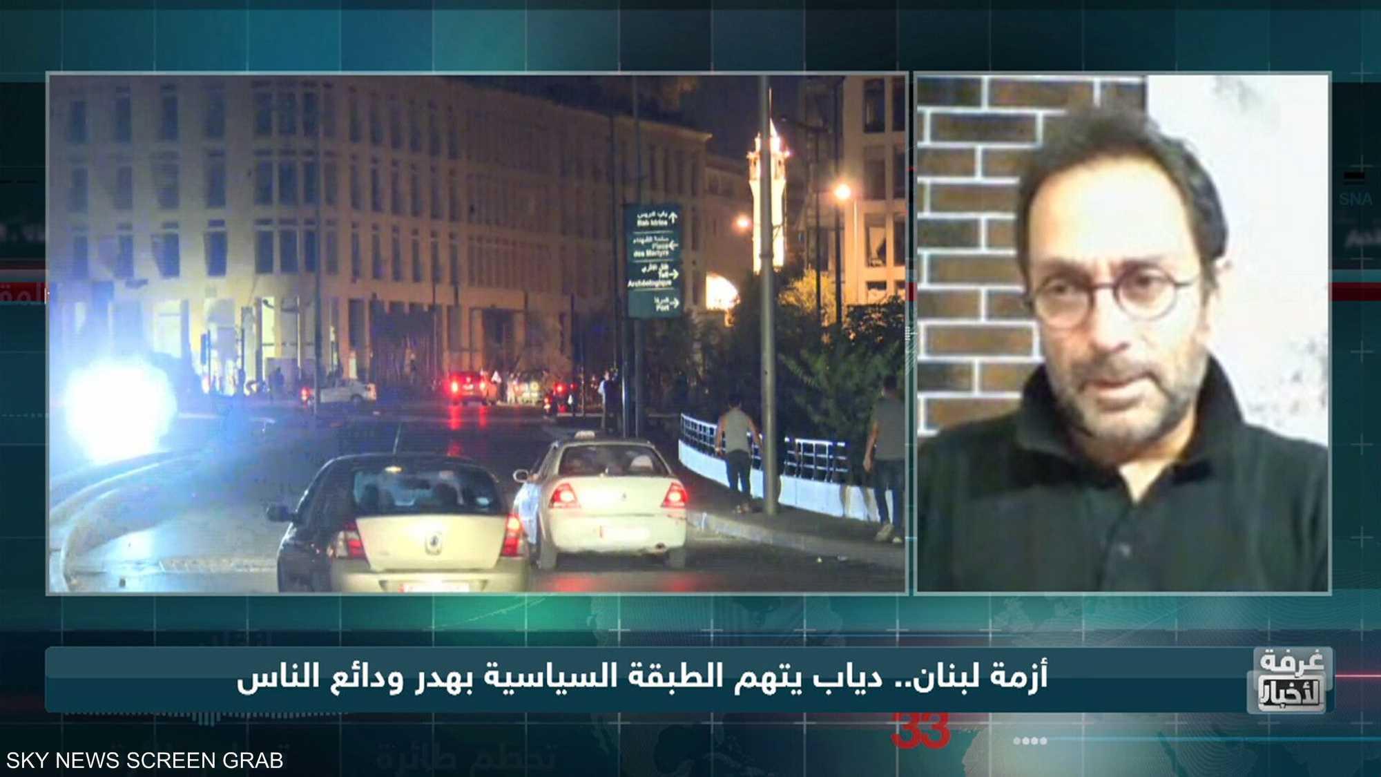لبنان في أزمة.. شارع يسقط الحكومة
