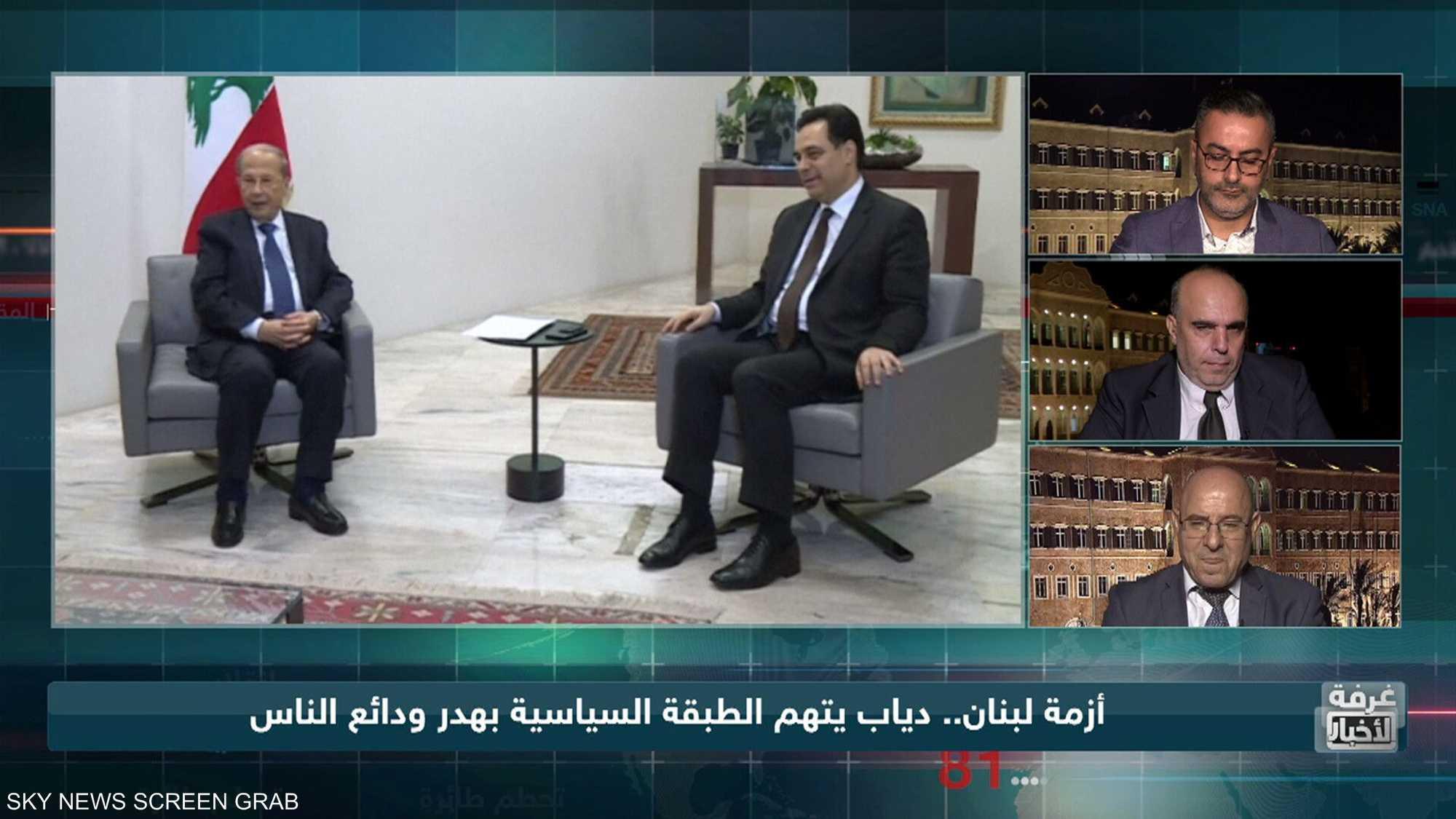 لبنان في أزمة.. وشارع يسقط الحكومة