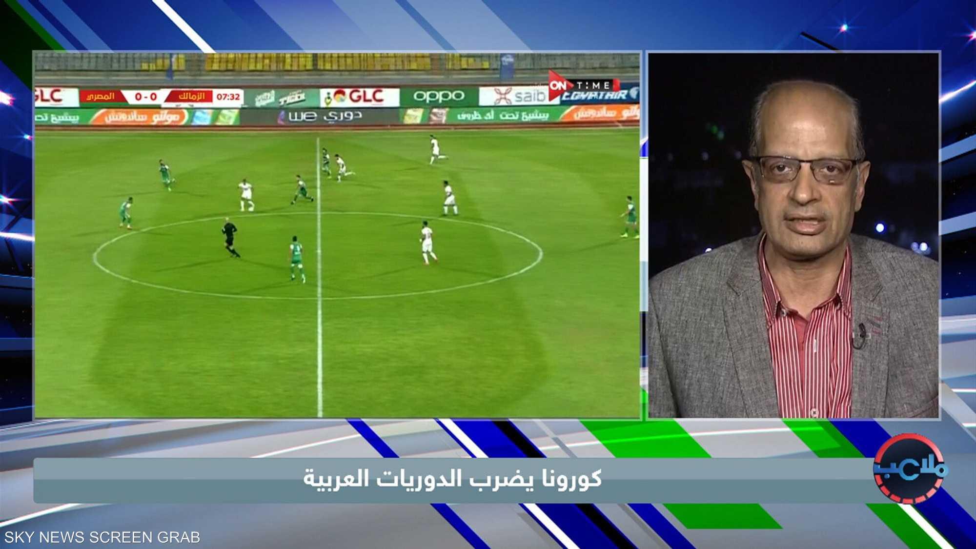 فيروس كورونا يضرب الدوريات العربية