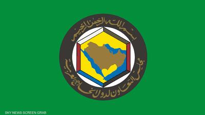 مجلس التعاون يرحب بفتح المنافذ بين الإمارات وقطر
