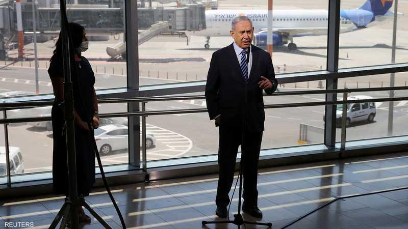 نتانياهو في مطار بن غوريون في اللد