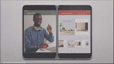 مايكروسوفت تنافس سامسونغ بطرحها هاتفا قابلا للطي