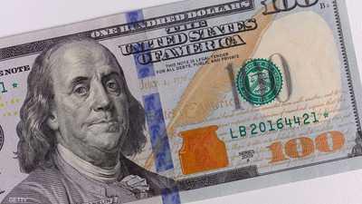 الدولار تراجع بانتظار المناظرة بين ترامب وبايدن