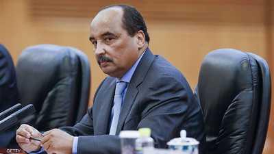 للمرة الثالثة.. استدعاء الرئيس الموريتاني السابق للتحقيق