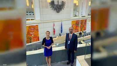 """""""العالمي للتسامح """" يبحث تعزيز التعاون مع البرلمان النمساوي"""
