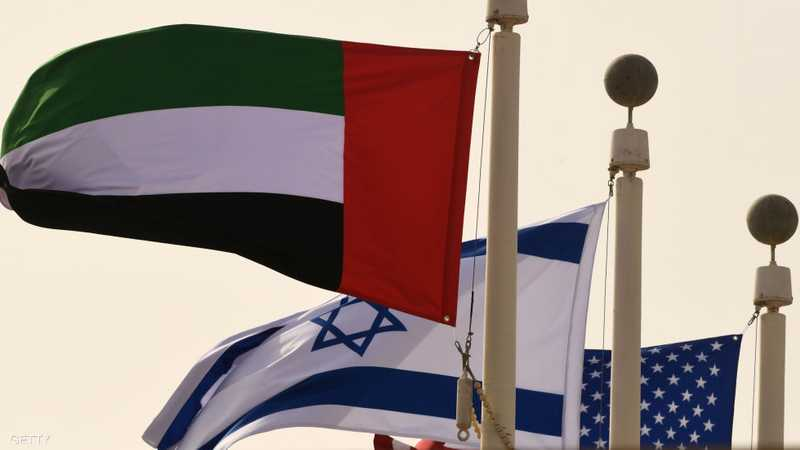 الإمارات ألغت القانون الاتحادي بشأن مقاطعة إسرائيل
