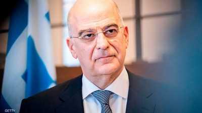 وزير خارجية اليونان: تركيا قاسم مشترك لجميع توترات المنطقة