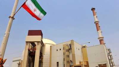 وكالة الطاقة الذرية تكشف تجاوز إيران في تخصيب اليورانيوم