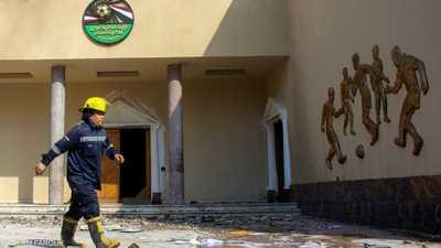 7 أعوام على الحريق الغامض.. كيف سُرقت كؤوس إفريقيا في مصر؟