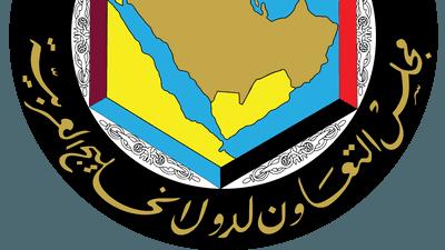 """""""التعاون الخليجي"""" يدين تصعيد الحوثي.. ويطالب بـ""""موقف حاسم"""""""