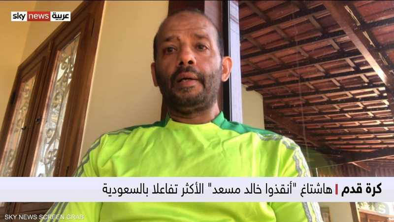 محمد عبد الجواد يبكي حزنا على خالد مسعد