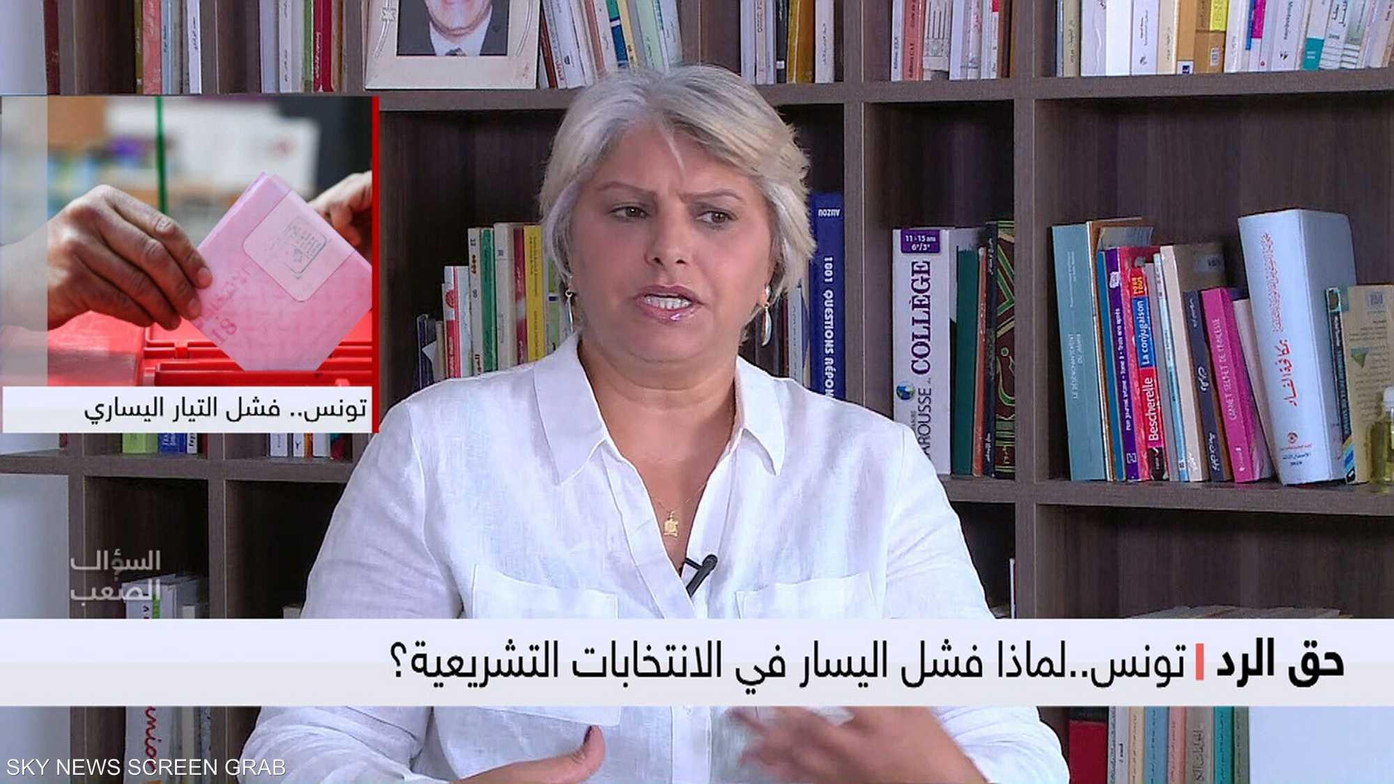 السؤال الصعب مع أرملة المعارض التونسي شكري بلعيد