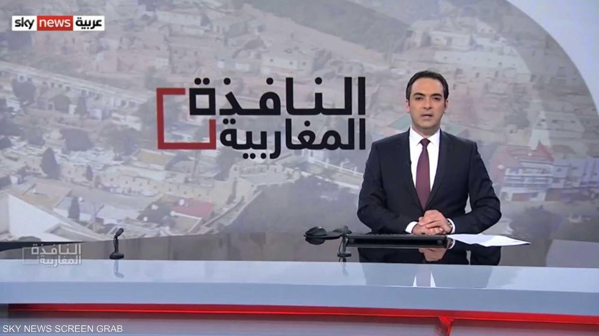 هذه تفاصيل تفكيك خلية إرهابية متطرفة في المغرب | #النافذة_ال